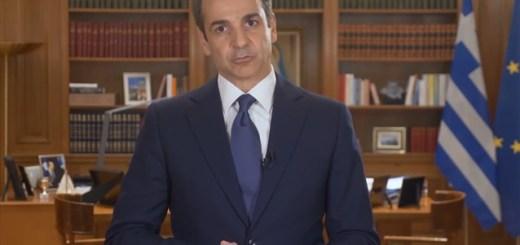 Διάγγελμα πρωθυπουργού για τον κορωνοϊό