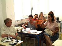 Πρ. ολ. Οργαν. και οι καθηγητές