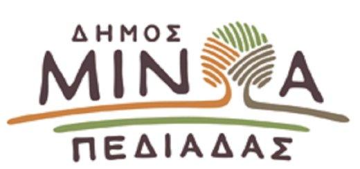 Δήμος Μινώα Πεδιάδος