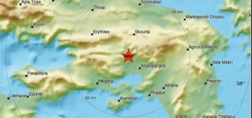Σεισμός στην Αττική, διακόπτει τις τηλεπικοινωνίες