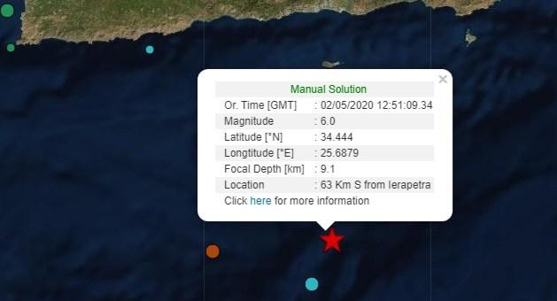 Ισχυρός σεισμός νότια της Ιεράπετρας