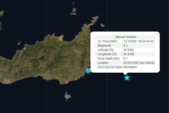 Σεισμική δόνηση αισθητή σε όλη την ανατολική Κρήτη