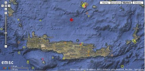 Σεισμός 26-01-2012