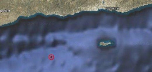 earthquake_28-02-2011