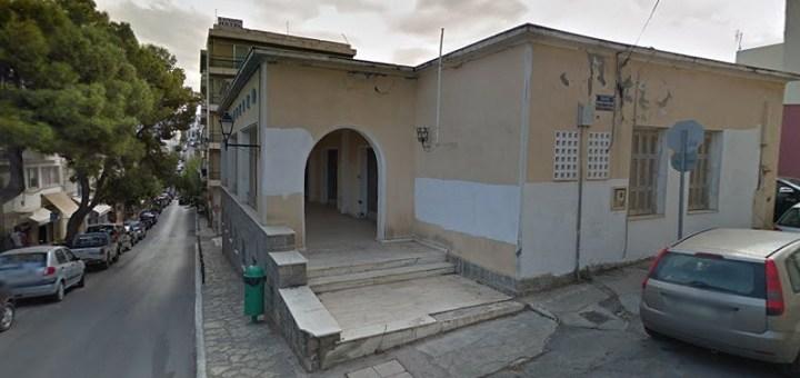 Παραχωρούνται στους Δήμους τα Ειρηνοδικεία Αγίου Νικολάου και Τζερμιάδων