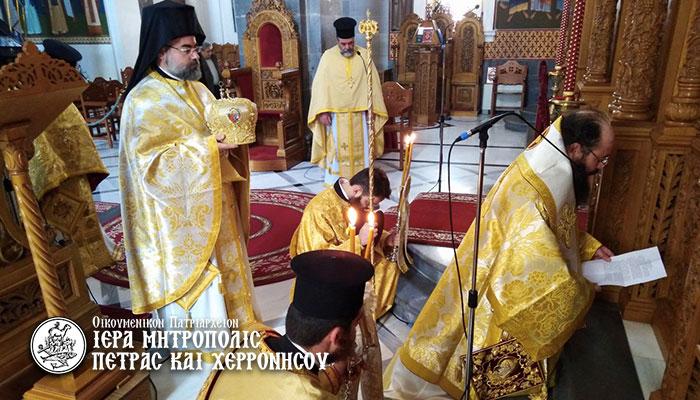 Εισόδια της Θεοτόκου: η κατά σάρκα και πνεύμα αμόλυντος και αειπαρθένος Μαρία ....