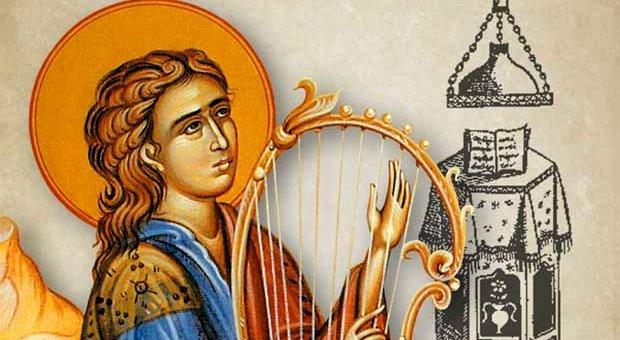 Έναρξη μαθημάτων βυζαντινής μουσικής και αγιογραφίας