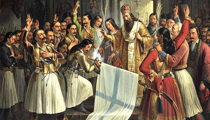 Πρόγραμμα Εκδηλώσεων της Ιεράς Μητροπόλεως Πέτρας και Χερρονήσου για την συμπλήρωση 200 ετών από την Ελληνική Επανάσταση