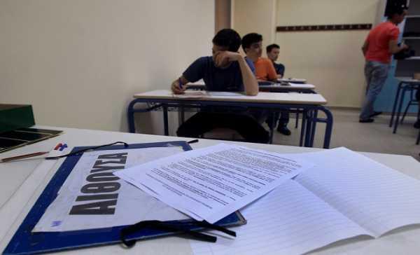 μαθητές σε εξετάσεις