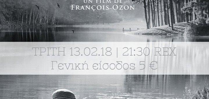 Frantz, ερωτική - ιστορική ταινία, από τη Λέσχη Κινηματογράφου