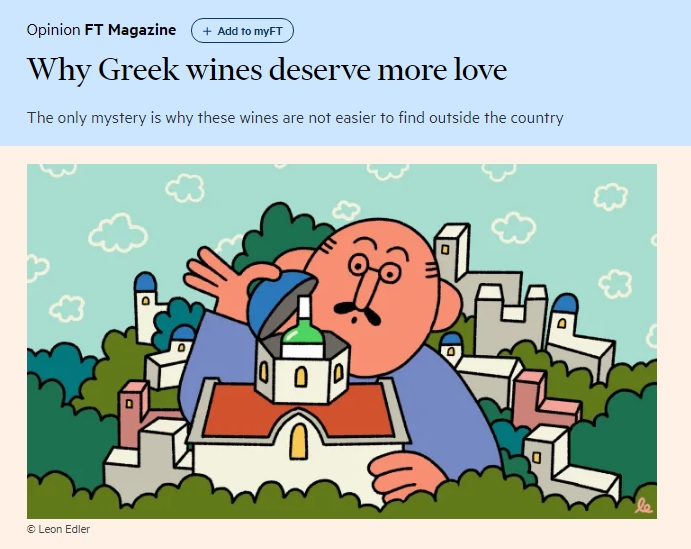 Έπαινος για τα Ελληνικά κρασιά από την Jancis Robinson στους Financial Times
