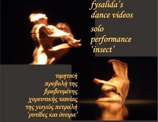 fysalida_poster