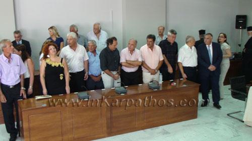 το νέο δημοτικό συμβούλιο