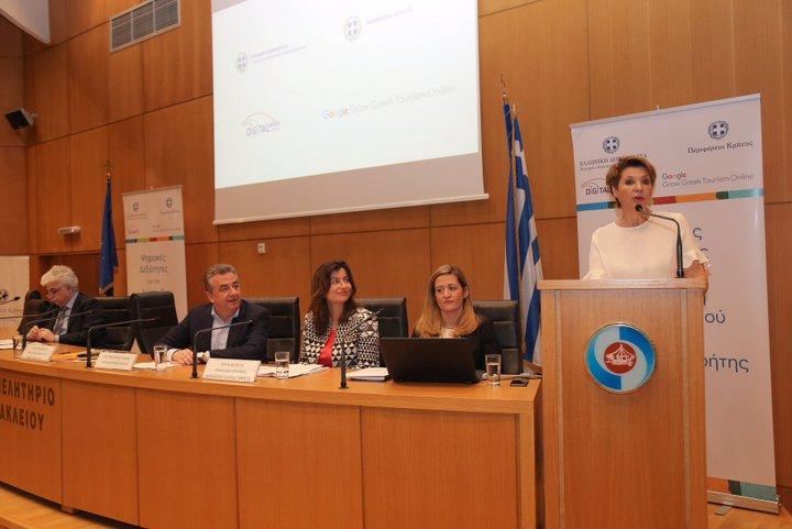 Η Google και η Περιφέρεια Κρήτης ανακοίνωσαν τη συνεργασία τους για την ανάπτυξη του τουρισμού
