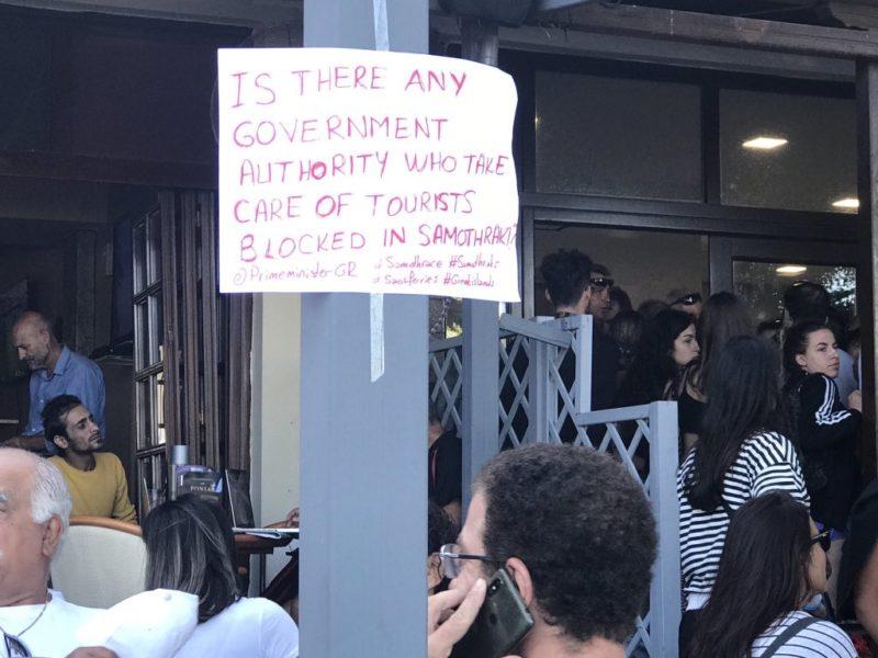 Τουρίστες στο λιμάνι της Σαμοθράκης περιμένουν