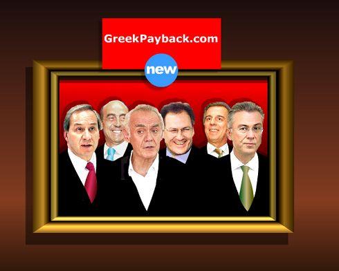 μπείτε στο www.greekpayback.com και πατήστε new !