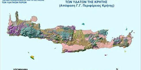 υδρογεωλογικός χάρτης Κρήτης