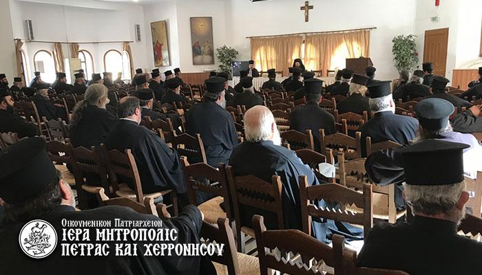 Ιερατική Σύναξη των Κληρικών της Ιεράς Μητροπόλεως Πέτρας