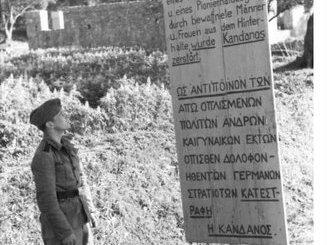 Γερμανός στρατιώτης μπρος από τη πινακίδα για τη θηριωδία