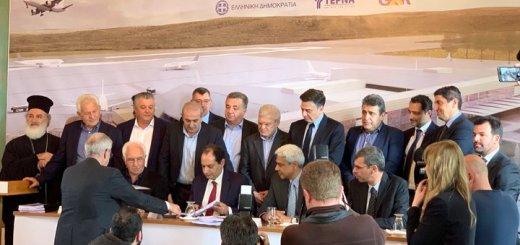 Υπογραφές για το αεροδρόμιο στο Καστέλι