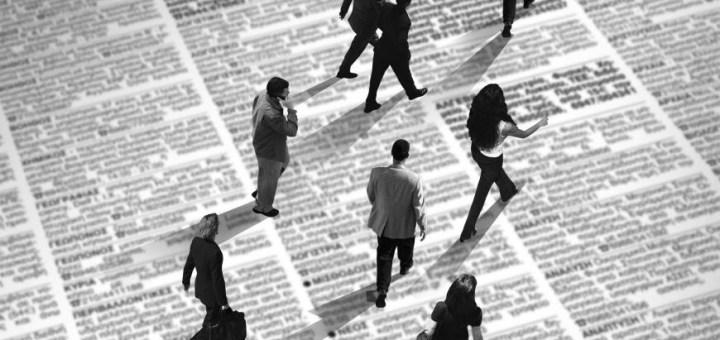 αιτήσεις ανέργων για το πρόγραμμα κατάρτισης από Δευτέρα 24 Σεπτεμβρίου
