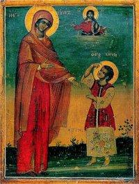 Άγιος Κήρυκος και Ιουλίττα