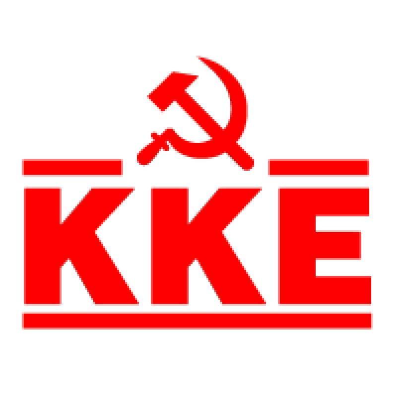 https://i0.wp.com/104fm.gr/cms/wp-content/uploads/kke4.jpg