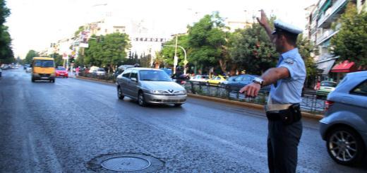 Εντατικοί τροχονομικοί έλεγχοι στην Περιφέρεια της Κρήτης