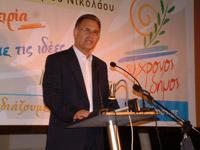 Δημήτρης Κουνενάκης