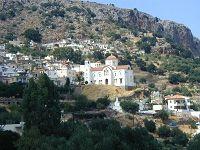 μέρος του χωριού