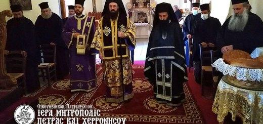 Θεία Λειτουργία των Προηγιασμένων Τιμίων Δώρων στην Ιερά Μονή Κρουσταλλένιας