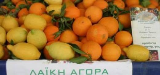 Οι αγορές παραγωγών βιολογικών προϊόντων στο στόχαστρο