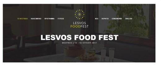 1o Lesvos Food Fest