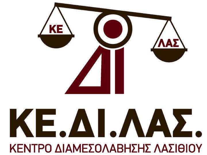 Το μέλλον της διαμεσολάβησης στην Ελλάδα και η εφαρμογή της