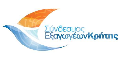 GOLD QUALITY, πρόγραμμα προώθησης Π.Ο.Π. και Π.Γ.Ε. της Κρήτης
