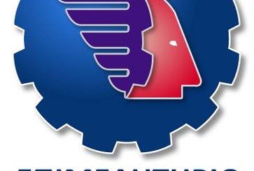 logo_Lasithi_chamber