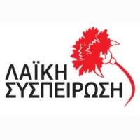 logo_sispirosi