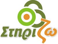 logo_stirizo