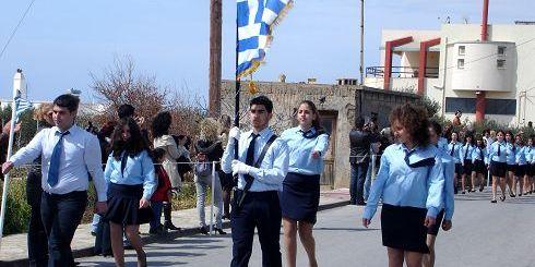 από τη παρέλαση των μαθητών