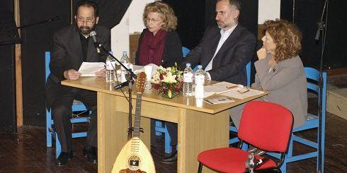 Χρονάκης, Σωρού, Ανδριώτης, Ζαχαρενάκη