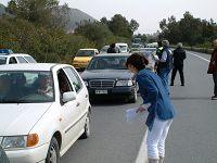 Ενημέρωση των διερχόμενων οδηγών