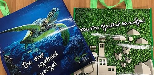 Στόχος του ΕΣΔΑΚ, πράσινοι καταναλωτές