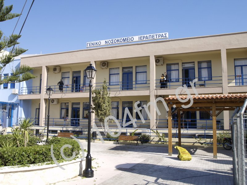 ΜέΡΑ25 για το Γενικό Νοσοκομείο Ιεράπετρας