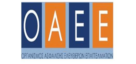 επιστολή της Πανελλαδικής Πρωτοβουλίας Συλλόγων και Κινήσεων Ασφαλισμένων του π. ΟΑΕΕ
