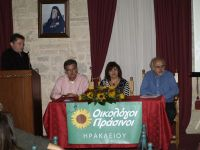από αριστερά, Μιχ. Προμπονάς, Σπύρος Δανέλλης, Μαρία Βιτωράκη, Μιχάλης Τρεμόπουλος