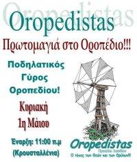 oropedistas_poster