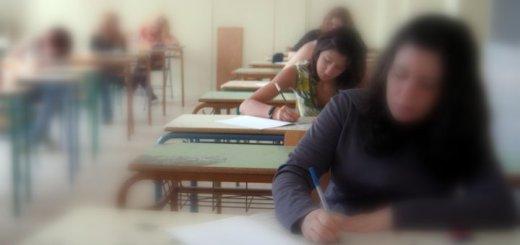 Ευχές εν όψει Πανελλαδικών εξετάσεων