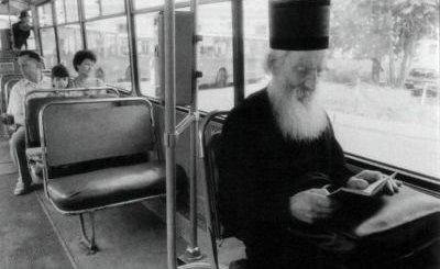 Πατριάρχης Σερβίας Παύλος