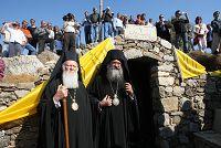 Στο σπήλαιο του Απόστολου Παύλου