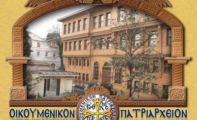 Οικουμενικό Πατριαρχείο Κωνσταντινουπόλεως